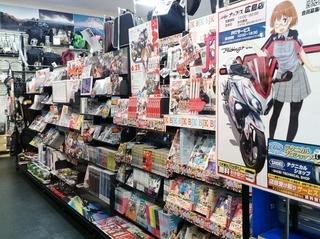 『ばくおん!!』Blu-ray & DVD第1巻入荷! + 『JK☆B』