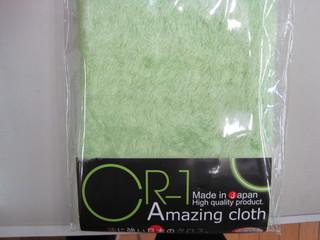 Amazing cloth(アメイジングクロス)の性能テスト!!