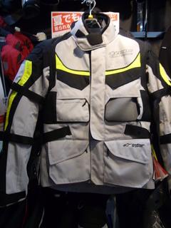 【処分価格】アルパインスタージャケット と【半額】バイク用ジーンズ