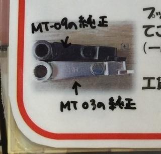 MT-09のクラッチを軽くできる!?