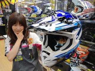 オフロードヘルメットの、ニューカラー入荷しました!