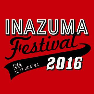 稲妻フェスティバル2016に出展してきました!