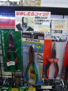 【工具・道具】困った時に活躍するかもしれない面白アイテム