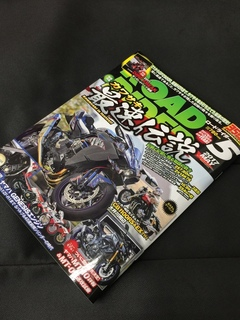 当店カスタム「Ninja H2」 ロードライダー誌の表紙を飾りました!!