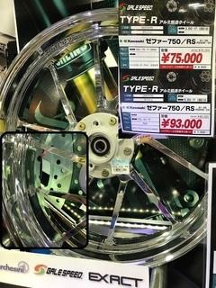 ゼファー750・ZRX1200DAEGが熱い!