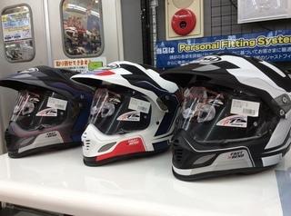 オフロードヘルメット新色入りましたーッ!!
