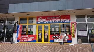 アップガレージライダース プレオープン!!!