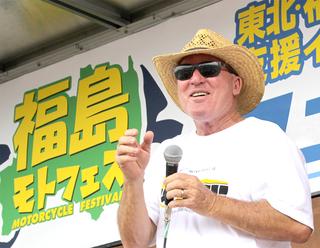 福島モーターサイクルフェスティバル(福島モトフェス) レポート