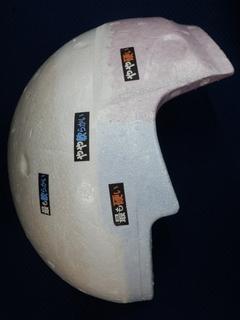 アライヘルメットだけの【秘密】技術
