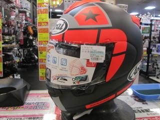 ARAIヘルメットより新色登場!
