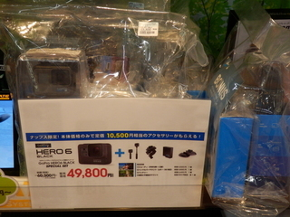 ナップス限定 【GoPro HERO6 BLACK SPECIAL SET】 49,800円