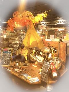 秋ツーの提案 「1泊キャンプツー!!」を楽しもう。Produce by Miki