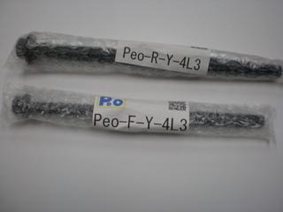 RZ-VOL74 4L3用 ゼロポイントアクスルシャフト入荷しました♪
