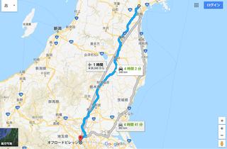 仙台店 オフロード走ろう会・オフロードヴィレッジ2018の巻