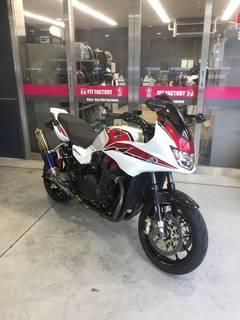 高性能バイクを求めて!! CB1300SBの可能性。