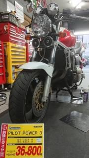 ホンダ CB1300SF ミシュラン パイロットパワー3 タイヤ交換