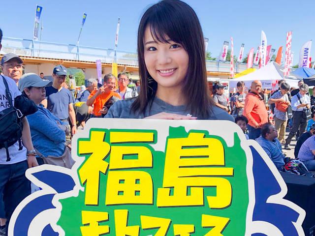 9月22日に開催される「福島モトフェス」を私なりに紹介します(*゚v゚*)