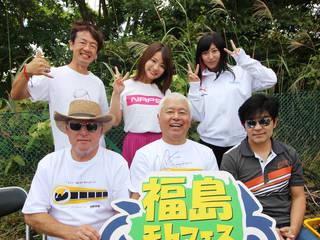 第3回 福島モトフェス
