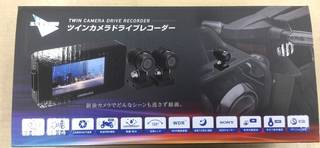 新しいドライブレコーダーが入荷してきたぞ!! ENDURANCE製 ツインカメラタイプ!!