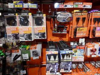 DAYTONA【バイク専用 USB電源】紹介!
