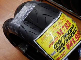 公道生まれのスポーツタイヤ 特価セット『メッツラースポルテックM7RR』『カワサキZRX1200DAEGサイズ』