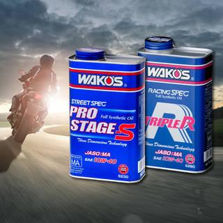 WAKO'S / ワコーズ おすすめエンジンオイルのご紹介