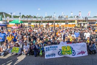 第2回 福島モトフェス イベントレポート