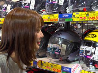 SHOEIのヘルメットを被ったことがありますか?