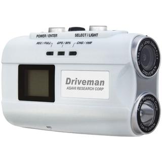 ヘルメット装着型バイク用ドライブレコーダー【Driveman BS-8】