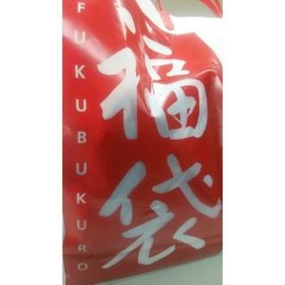 【WEB先行予約】デグナー×ナップス HAPPY福袋